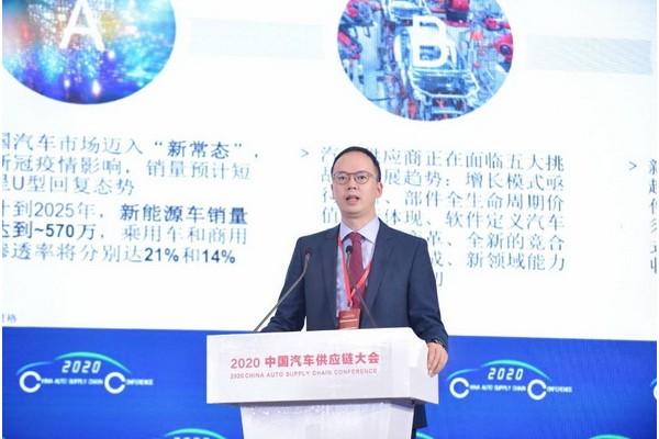 郑赟:中国新能源汽车供应链发展趋势