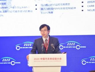 李云强:潍柴商用车动力发展趋势与展望