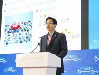 """陈昊:汽车产业""""新四化""""的机遇和挑战"""