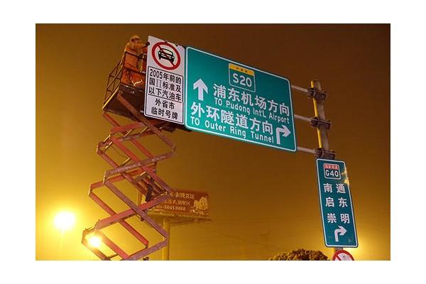 """上海外牌""""限行""""升级: 新能源销量一日暴增数"""