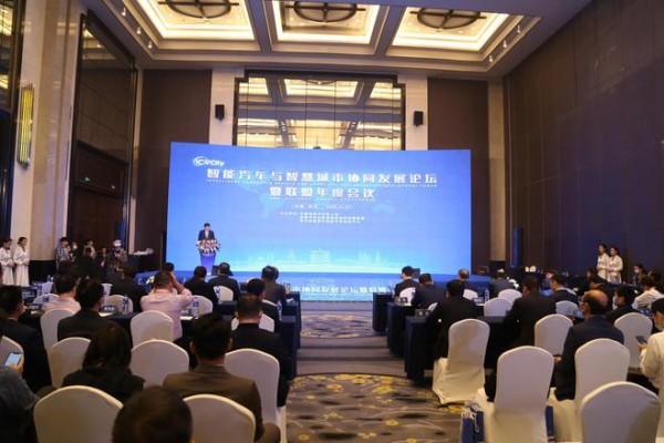 支持武汉汽车产业转型升级 智能汽车与智慧城市协同发展论坛召开