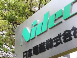 日本电产将在欧洲新建纯电动车马达工厂