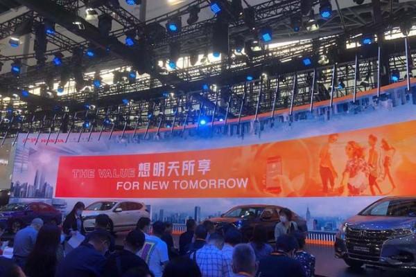 2020广州车展:全方位提升用户体验 广汽本田新