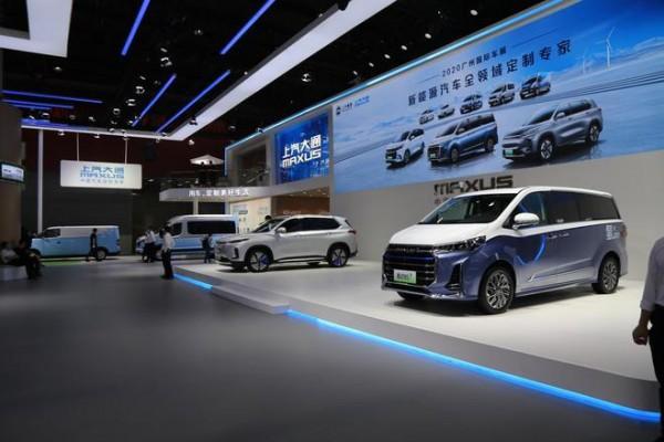 2020广州车展:上汽大通发布新能源蓝图