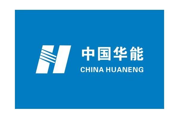 """华能""""十四五""""将在天津投资500亿元,开展氢能"""