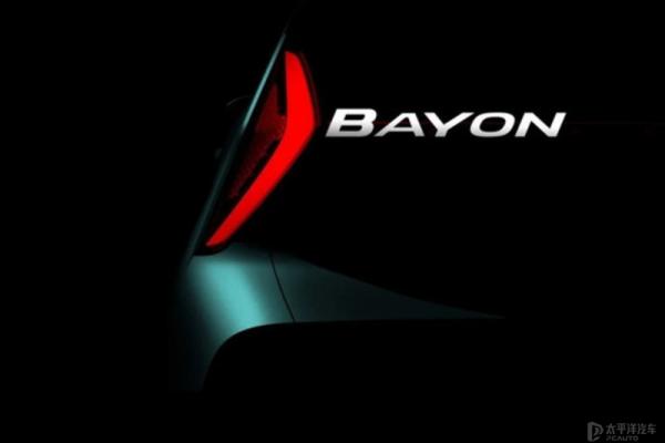 现代全新紧凑型SUV Bayon预告 2021年全球首发