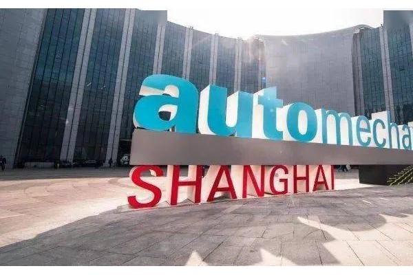 共建未来汽车生态圈丨2020上海法兰克福汽配展12