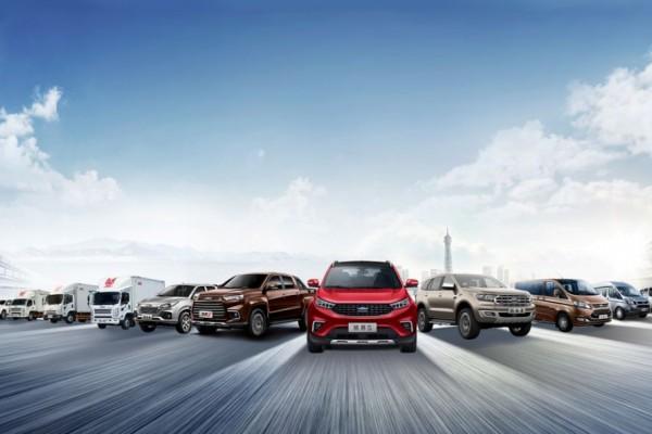 产销实现双增长 江铃汽车11月销量达38,072辆