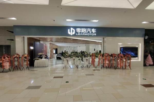 零跑中心北京四店正式开业 明年1月1日零跑C11开