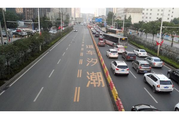 北京市石景山区增潮汐车道 1月9日运行