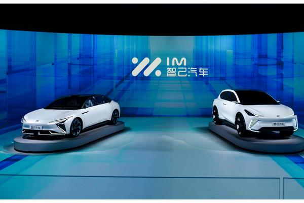 IM智己品牌三地发布 两款全新量产定型车首发亮