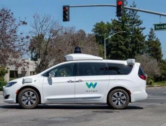 谷歌母公司旗下Waymo:无人驾驶技术可避免致命