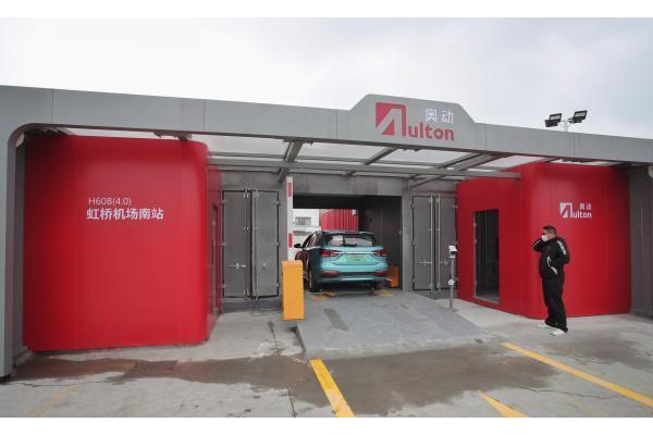 上海首家共享换电站正式运营 20秒换一块电池