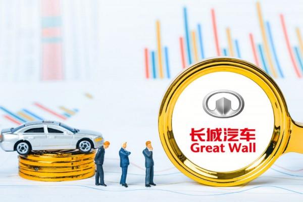 长城汽车3月销量11.07万辆,同比增长84.41%
