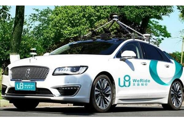 文远知行获准在加州测试自动驾驶汽车