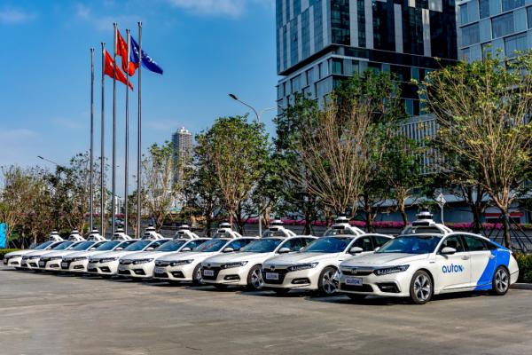 本田中国与 AutoX 合作开展自动驾驶道路测试