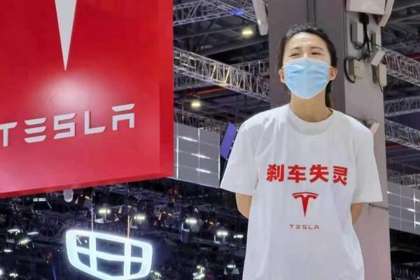 上海车展特斯拉展台出现状况,应急处置的方法是