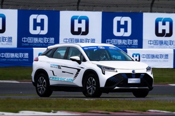 广汽首款氢燃料电池乘用车AION LX 续航超650km