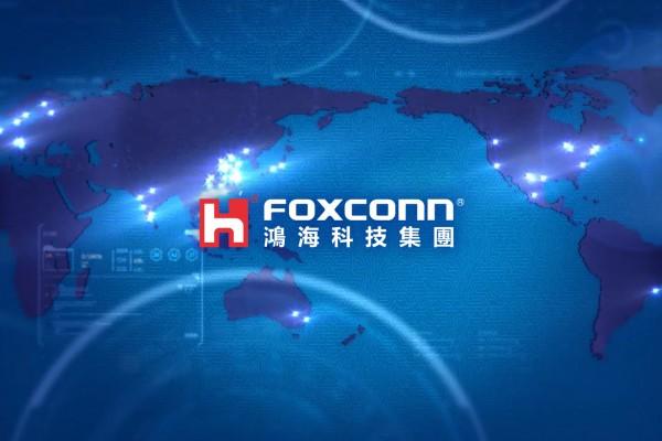 富士康与泰国PTT签署协议 将投资数十亿美元开发