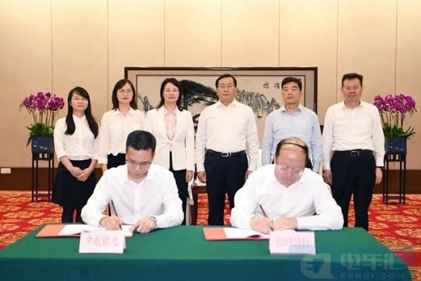产能20GWh 中航锂电武汉基地正式签约
