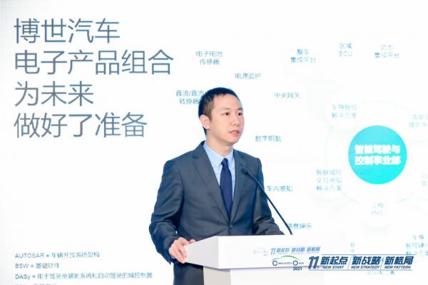 丰浩:整合电子软件专长 赋能未来交通