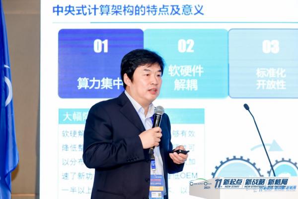 苍学俊:智能网联汽车功能安全及预期功能安全检测方案研究