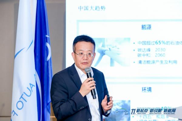 刘泳:汽车电动化和智能化的创新及发展