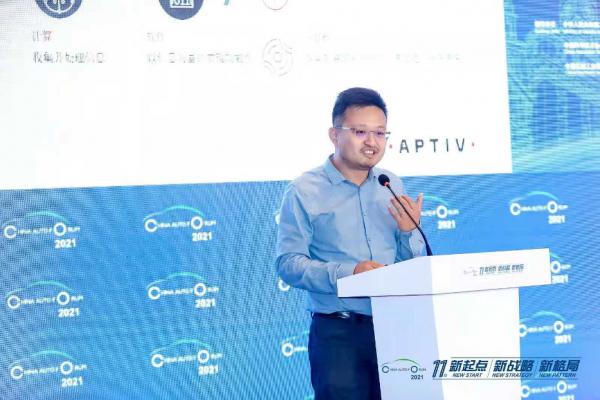 倪志刚:SVA,智能汽车的新基建