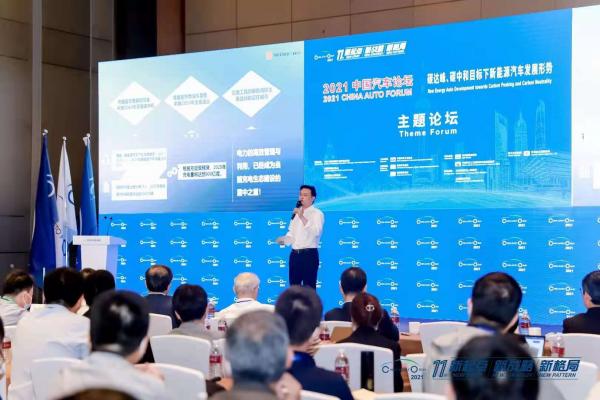 王磊:光储充放应用场景与市场探索
