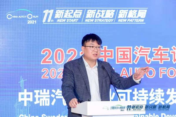 赵明楠:汽车产业链面临的碳排放政策挑战与机遇