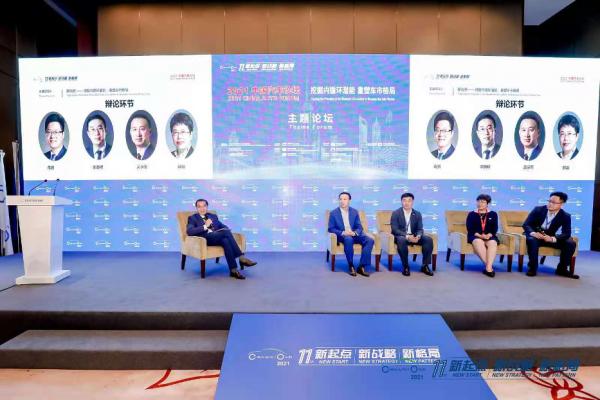 辩论环节:谁会是未来汽车市场的主流?