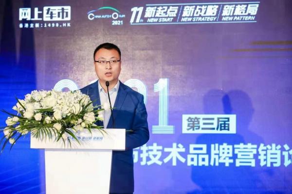 彭陶:铸造民族技术品牌,共创中国汽车新时代