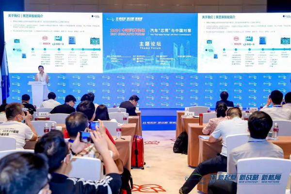 武钰:自动驾驶高性能AI芯片的平台化应用