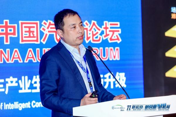 崔爱国:智能汽车操作系统,加速产业生态融合与升级