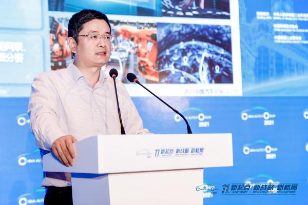 王琅:未来汽车产业发展进程会出现差异化的用户体验和商业模式