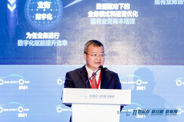 黄智雄:智能新能源汽车是助力中国汽车实现换道超车的天赐良机