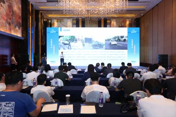 首届全国智能驾驶测试赛(北京赛区)将于8月初
