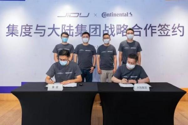 集度与大陆集团签署战略合作协议 加速首款产品
