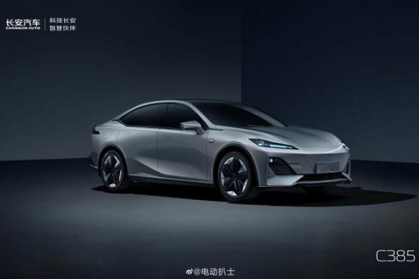 首届长安汽车科技生态大会开幕 多款全新产品亮