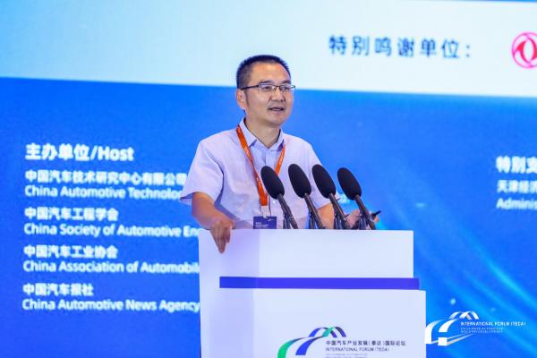 【高峰研讨】陆晋军:云改数转:助力汽车行业数字化转型