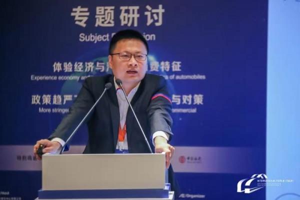 【专题研讨】周丽君:爷爷车市即将爆发 中国乘用车高龄车市洞察