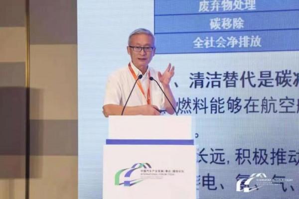 【热点聚焦】王朝云:发展氢能是大国机遇