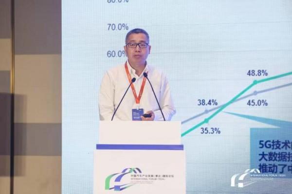 【热点聚焦】刘增气:密码应用创新,助力车联网安全发展