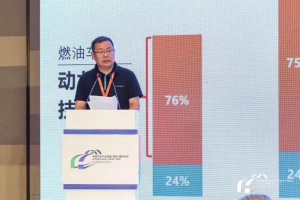 【前沿瞭望】张晓东:全球碳排放政策发展趋势对我国汽车行业的影响