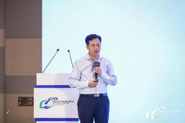 【主题演讲】古惠南:科技创新引领新能源汽车产业发展