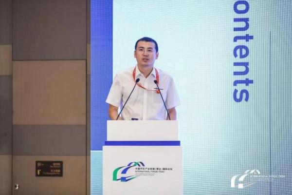 【主题演讲】王兆:智能网联汽车标准法规体系建