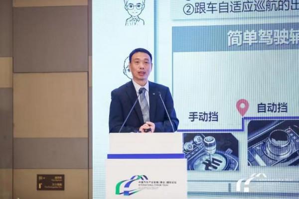 【主题演讲】吴坚:高级智能驾驶辅助应用与思考