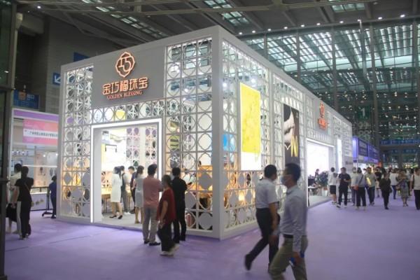 第31届中贸雅森广州展今日在广州开幕