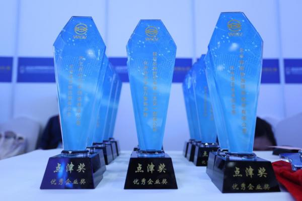 """""""点津奖""""18项大奖揭晓!2021中国新能源和智能"""
